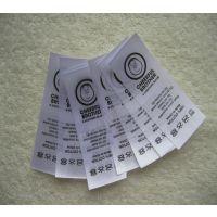 厂家直销纺织辅料服装水洗唛 缎面水洗标定做批发 洗水标洗标