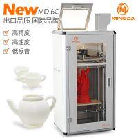 河南厂家直销洋明达MINGDA工业高精度熔融沉积/FDM3D打印机
