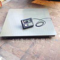 1.5x3m带打印磅单小地磅秤 2吨耀华打印平台称【批发价格】