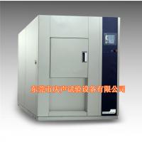 供应ksun三箱式冷热冲击试验机供应