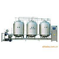 供应分体式CIP系统、清洗机械(食品、乳饮机械)