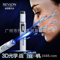 露华浓3D彩光面部蓝光祛痘神笔家用电子美容仪器脸部美白光子嫩肤