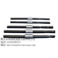 哈密 昌吉32钢筋连接套筒|直螺纹套筒|钢筋套筒|河北衡水