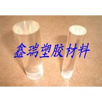供应有机玻璃棒,PMMA棒,亚克力棒,透明亚克力有机玻璃板棒