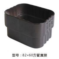 江苏邳州k型金属落水系统