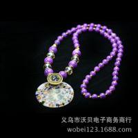 新品特价韩版时尚服饰配饰项链绿松石紫色长款项链超精美