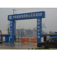 工地洗车台领导品牌 山东钢联机械 打造洗车机行业龙头企业