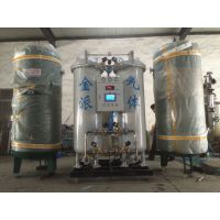 金派牌金属制品专用制氮机JP/FD99.9-100 空分设备氮气发生器