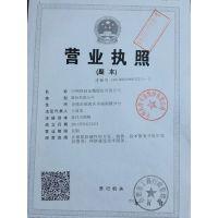 安徽滁州双线,江苏南通电信自建机房,服务器租赁与托管