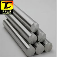厂家直销GH3039高温合金 规格齐全 可定制 付材质单