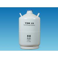 长沙15L液氮罐,YDS-15型号医用液氮罐