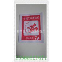 厂家生产各种尺寸防油纸袋