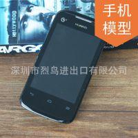 华为T8620原装手机模型尺寸1:1huawei t8620展示模具黑色黑屏