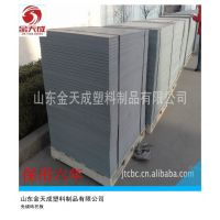 PVC免烧砖托板厂家直销,可定制规格
