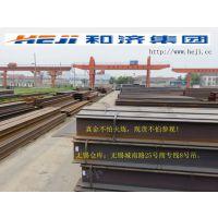 全国专业H型钢销售 Q235B 马钢、日照为主