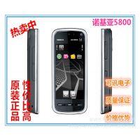 NOKIA诺基亚5800手机 智能音乐触屏手机 学生老人商务手机