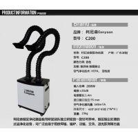 东莞工业废气净化器