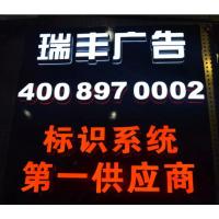 广州展柜发光字,深圳连锁招牌字,东莞柜台LED字