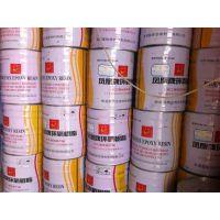 凤凰牌双酚A型环氧液体环氧树脂0164R
