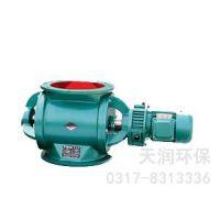天润YCD-HX型铸铁星形卸料器除尘器设备