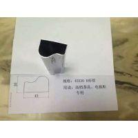 专业生产45*30不锈钢B形家具管,高档不锈钢茶具用管