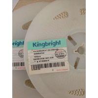 kingbright 今台 AP3216SURCK 发光管 原装正品 kingbright代理