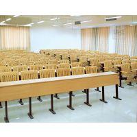 【培训桌椅】培训桌椅价格//培训桌椅尺寸规格