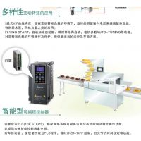 台达变频器 CP2000 VFD450CP43S-21 台达 DELTA INVERTER