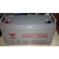 汤浅蓄电池12V100AH报价