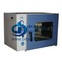 北京台式真空箱 真空干燥箱价格