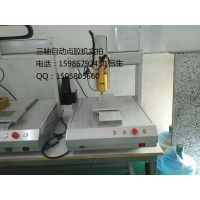 数显气压式点胶机 高精胶量点胶控制器 桌面点胶控制器