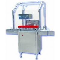 PD2000II晶体管铝箔封口机 型号:WD-PD2000II