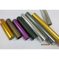 开模定制各种圆管铝型材,加工氧化圆管铝型材
