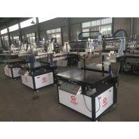 丝珂瑞供应兰州垂直丝印机操作方法玻璃贴花行业领先
