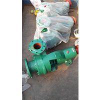 三联泵业(在线咨询),卧式冷凝泵,抗蚀性能好