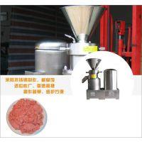 130型骨泥磨 不锈钢骨泥磨 骨泥机 民生食品机械厂