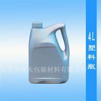 4升扁塑料壶 润滑油壶4L机油塑料瓶 防冻液桶广州批发