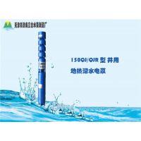 耐高温潜水泵扬程能达到2000米