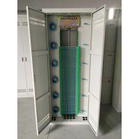 厂家提供720芯三网合一光纤配线架落地式