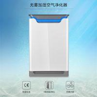 厂家推荐加湿型空气净化器 艾约克负离子空气净化机