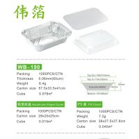 7650 650ml 铝箔餐盘 外卖铝煲餐盒 打包铝箔碗