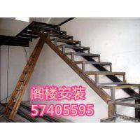 北京通州区家庭室内阁楼安装