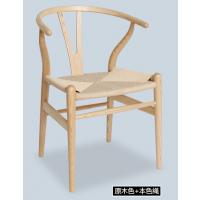 北欧实木餐椅 简约休闲椅子叉骨椅 简欧风格圈椅 行一家具