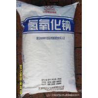 供应供应片碱    片碱价格  大量销售工业片碱