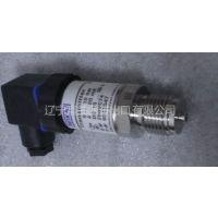 供应威卡wika9013547  0-10bar  S-10压力传感器