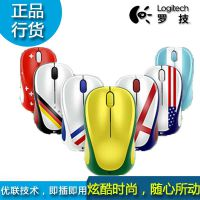 Logitech/罗技 M235无线鼠标 Nano接收器 优联技术 世界杯版到货