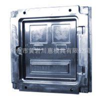 塑料电表箱模具 电表控制箱模具