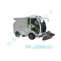 陕西普森电动扫地机|环卫电动车|自动扫地机
