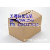 无锡厂家纸盒纸箱厂家直销
