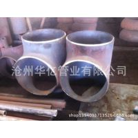 厂家生产国标高压三通 碳钢弯头 标准出口焊接三通管件